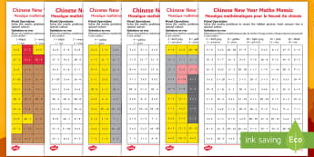 Chinese New Year Mixed Operations Mosaics Activity Sheet English/French - Worksheet, Chinese New Year KS1, KS2, EYFS, Celebration, festivals, rooster, add subtract, multiply,