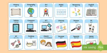 SEN Visual Timetable English/Mandarin Chinese - SEN Visual Timetable for School - sen visual timetable, school visual timetable, simple visual timet