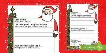 My Christmas Wish Letter to Santa Writing Template English/Romanian - My Christmas Wish Letter to Santa Writing Template - christmas, wish, letter, father christmas, sant