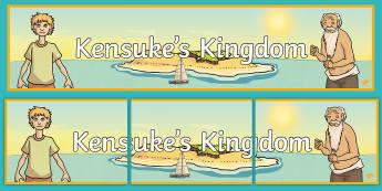 Kensuke's Kingdom Display Banner - header, stories, display, books
