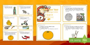Year 1 Chinese New Year Maths Word Problem Challenge Cards English/Mandarin Chinese - Year 1 Chinese New Year Word Problem Challenge Cards - challenge, challange, u=chinese new year, new