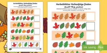 Deutschland Deutsch-Arabische Materialien