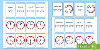 Telling The Time Matching Flashcards English/Mandarin Chinese/Pinyin - Telling The Time Matching Flashcards - time, matching, flashcards, telling yhe time, flashards, Timw