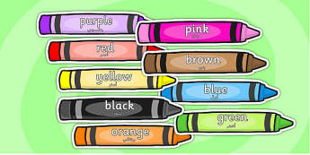 Colour Words on Crayons Arabic Translation - arabic, colour, words, crayons