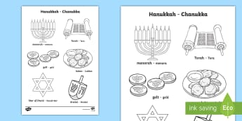 Hanukkah Words and Pictures Colouring Page English/Afrikaans - Religion, traditions, festival, pencils, crayons, fine motor, EAL
