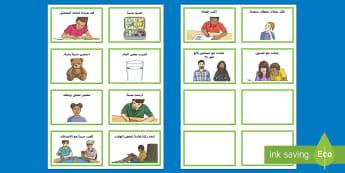 بطاقات خاطفة حول موضوع التوتر والقلق - يافعين، سلوك، صحة عقلية، صحة نفسية، غضب، السيطرة، مشاع