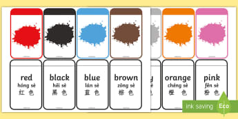 Colour Matching Flashcards English/Mandarin Chinese/Pinyin - colour, matching, flashcards, match, flashards, mathching, flascards, EAL, Pinyin