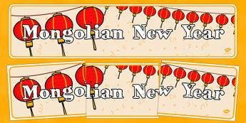 Mongolian New Year Display Banner - new year, display banner, display, banner, mongolian, mongolian new year