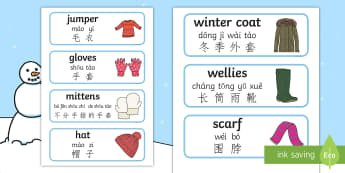 Winter Clothes Word Cards English/Mandarin Chinese/Pinyin - Winter Clothes Word Cards - winter clothes, word cards, winter, clothes,wnter, wintre, EAL,Pinyin