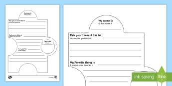 Transition Display Jigsaw Activity English/Portuguese - Transition Display Jigsaw Activity - transition, games, match, back to school, new class, trasition,