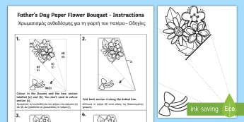 Father's Day Flower Bouquet Paper Craft English/Greek - Father's Day Paper Flower Bouquet Colouring Activity - bouquet, Fathers day, paper, colering, colou