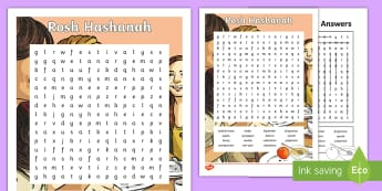 Rosh Hashanah Word Search - activity, key words, topic words, RE, Jewish, vocabulary, Judaism, challenge