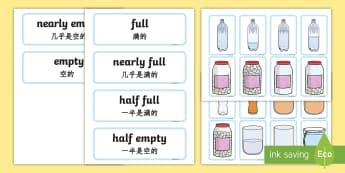 EYFS Capacity Matching Cards English/Mandarin Chinese - Capacity Matching Cards EYFS - capacity, maths, numeracy, matching cards, match, cards, eyfs, capact