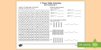 7 Times Table Activity Sheet English/Mandarin Chinese - multiplication, counting, eal, esl, translation