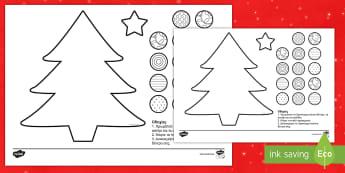 Χριστουγεννιάτικο δέντρο φύλλο εργασίας - χριστούγεννα, χριστουγεννα, χριστοθγενα,χριστουγενα,Χ
