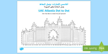 UAE Atlantis Dot to Dot Worksheet / Activity Sheet - Arabic/English - UAE National Day, UAE, national day, sheikh, khalifa, sheikh khalifa, ADEC, abu dhabi, dubai, sheikh