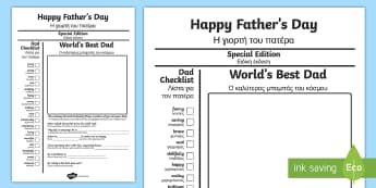 Father's Day Newspaper Cards English/Greek - Father's Day Newspaper Card Template - fathers day, newspaper, card, newpaper, tempelte, templet, E
