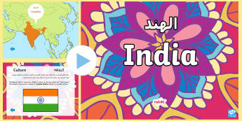 India Information PowerPoint Arabic/English  - India, information, facts, places, around the world, countries, ks2, EAL Arabic