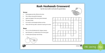 Rosh Hashanah Crossword - ESL Festivals Vocabulary