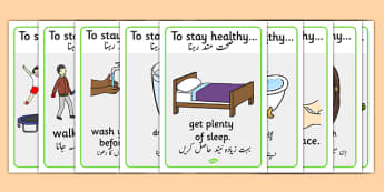 Health and Hygiene Display Posters Urdu Translation - urdu, Good health, hygiene, behaviour management, eat fruit, walk to school, vegetables, exercise, brush teeth, wash hands, drink water