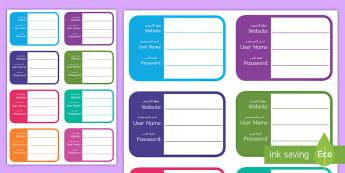 Password Login Details Activity Sheet Arabic/English