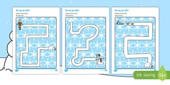 शीतकालीन पेंसिल नियंत्रण पथ गतिविधि शीट - शीतकालीन, पेंसिल नियंत्रण पथ, गतिविधि