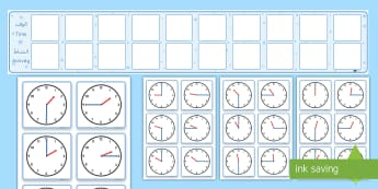Visual Timetable Display with Clocks Arabic/English - Visual Timetable Display With Clocks - visual timetable display with clocks, timetable, clocks, dail