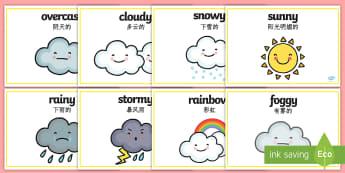 Weather Words Display Posters English/Mandarin - Weather Words Display Posters - weather and the seasons, weather posters, weather word posters, weat
