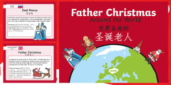 Father Christmas Around the World PowerPoint English/Mandarin Chinese - EAL, christmas, world, santa, santa claus