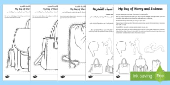 My Bag of Worries and Sadness Activity Sheet Arabic/English - young people, anxiety, trauma, transition, PSHCE, worksheet EAL Arabic,Arabic-translation