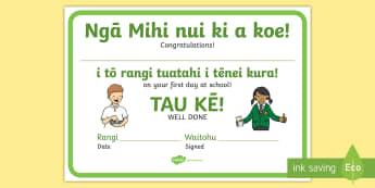 My First Day at School Certificate Te Reo Māori/English - whakanui tamaiti, kura, tiwhikete