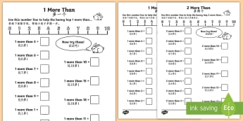 1 More and 2 More Activity Sheet English/Mandarin Chinese -  maths, numeracy, maths worksheets, numbers to 20, numracy, matsh, activity sheet, EAL