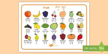Fruit Word Mats English/Mandarin Chinese/Pinyin - Fruit word mat, fruit words, word mat, Foundation stage, apple, orange, satsuma, pear, banana, tange