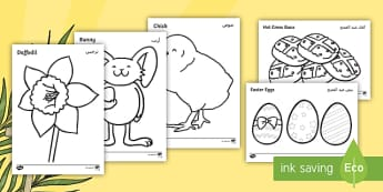 Easter Coloring Sheets Arabic/English - EAL Easter Coloring Sheets - Easter, coloring poster, colouring, fine motor skills, activity, Easter
