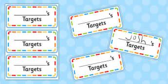 My Targets Cards - my targets, cards, targets, goals, names