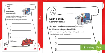 Letter to Santa Present List Writing Template English/French - list, royal, Charles, Kate, Will, William, letter, santa, present, newspaper, Father Christmas, poli