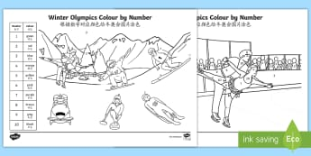 KS1 Winter Olympics Colour by Number Colouring Pages - English/Mandarin Chinese - recognising numbers, colouring in, olympics colouring, 2018, Y1 and Y2, EAL