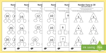 Number Facts to 20 Part Whole Activity Pack English/Mandarin Chinese - Number Facts to 20 Part Whole Activity Sheets - number facts, 20, part, whole, activity, sheets, wor