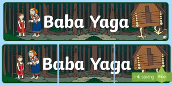 Baba Yaga Display Banner - baba yaga, russia, russian, traditional tale, eastern european, folklore, fairy tale,