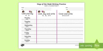 Days of the Week Writing Practice Worksheet / Activity Sheet English/Mandarin Chinese - Days of the Week Writing Practice Worksheet - practice, writing, days of the wek, days pf the week,
