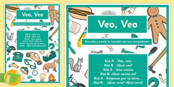 Veo veo canción Español - spanish, nursery rhymes, canci