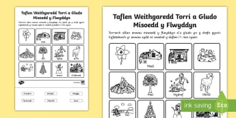 Taflen Weithgaredd Torri a Gludo Misoedd y Flwyddyn - taflenni misoedd y flwyddyn, Adnoddau Arddangos, General Displays, welsh displays, welsh display, new display, maths, english, Mi