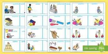 بطاقات تحديد أماكن المستلزمات - المرحلة الأساس والأولى ، بطاقات التحدي ، التحدي، العرب
