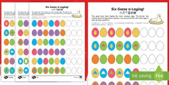 Six Geese Laying Activity Sheet English/Mandarin Chinese - Christmas Maths, patterns, sequences, colours, shapes, oval, circle, triangle, square, rectangle, ne