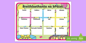 Pupil Birthdays A4 Display Poster Gaeilge - breithlá, display, birthday, chart, classroom, children, back to school. school set up