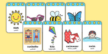 Summer Flashcards Arabic Translation - arabic, seasons, weather, flash cards, word cards