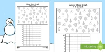 Winter Themed Colour Count and Graph Activity Sheet English/Mandarin Chinese - winter themed, winter, themed worksheets, winter themed worksheets, graph worksheets, EAL