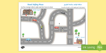 Road Safety Crossings Maze Activity Sheet Arabic/English  - road crossing, crossing, safe, maze, activity, find the way, EAL, Arabic