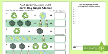Earth Day Simple Addition Activity Sheet Arabic/English - Earth Day, simple addition, Pre-K adding, Kindergarten adding, addition skills , adding, addition, w