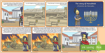 The Story of Hanukkah Cards English/French - The Story of Hanukkah - story, hanukkah, judaism, menorah, oil, torah, judasim,shabbat, judasiam,